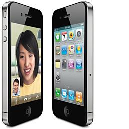 Apple iPhone 4S 16GB los toestel vergelijken op prijs Goedkoop iPhone abonnement - Goedkoopste iPhone abonnementen